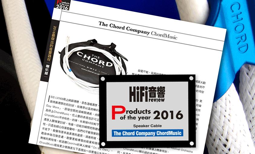 ChordMusic  – Product of the Year: Hi-Fi Review Magazine (Hong Kong / China)